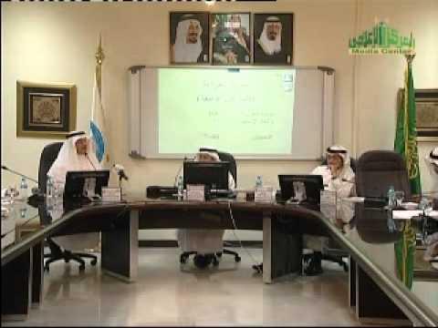 مقدمي الخدمات في النظام الصحي السعودي