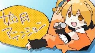Repeat youtube video 【じん】如月アテンション【MV】
