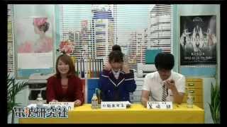 2012/10/25(木)放送 ニコニコ生放送 電波研究社~アニメ・ゲーム・アニ...