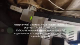 Репитер GSM 900 мгц  Lintratek(Сотовая связь и интернет 3G на даче., 2016-10-07T22:37:11.000Z)