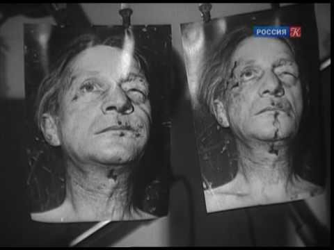 Мертвец (1995) - смотреть онлайн