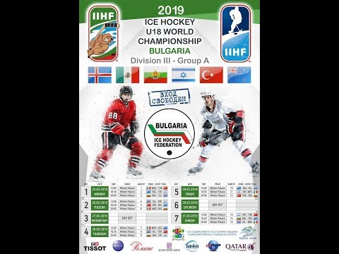 2019 IIHF ICE HOCKEY U18 WORLD CHAMPIONSHIP Division III: Bulgaria - Iceland