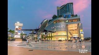 芭達雅景點:泰國購物中心設計超強大!芭達雅Terminal 21 ...