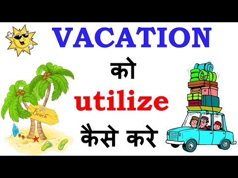 How to utilize free time of vacation effectively at home [Hindi - हिन्दी] ✔