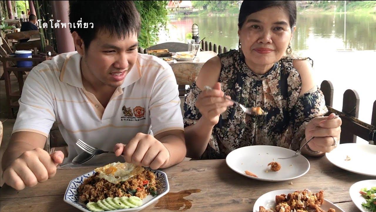 กินปลาม้า อาหารเมืองสุพรรณ ริมน้ำเย็นสบาย  dinner eat fish suphanburi