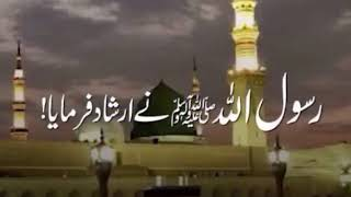 Allah kay Mehman خدا کے مہمان کونسے لوگ ھوں گے؟؟
