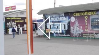 Планета посуды розничный магазин(, 2017-06-22T07:02:23.000Z)