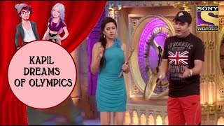 Sargun Auditions Kapil For Olympics - Jodi Kamaal Ki