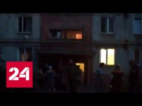 ВСУ Украины нарушили бессрочное перемирие в Донбассе - Россия 24