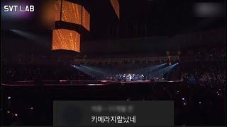 헤븐보다 더한 발캠 세븐틴 NO.1 레전드 댓글 모음