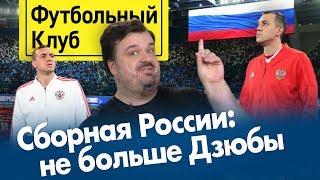 В ожидании Россия Украина Чертановские прохиндеи a tutti avanti Владислав Сарвели