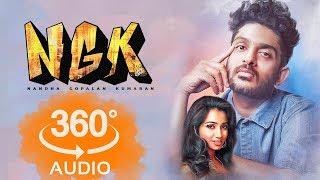 Cover images NGK - Anbe Peranbe - 360 Audio - Sid Sriram Hits - shreya Ghoshal