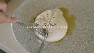 도전! 집에서 부라타 치즈 만들기 : Homemade …