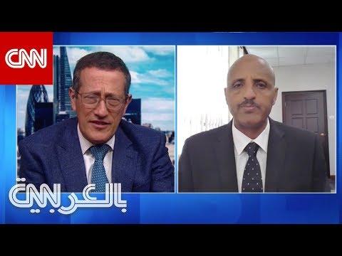 الرئيس التنفيذي لطيران إثيوبيا لـCNN: الثقة ببوينغ -متزعزعة-  - نشر قبل 6 ساعة