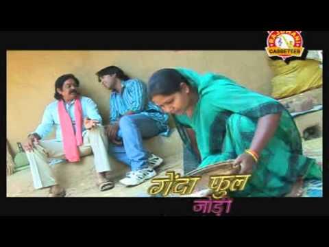 HD New 2014 Hot Nagpuri Theth Songs || Tilak Dahej Mati Mang || Azad Ansari