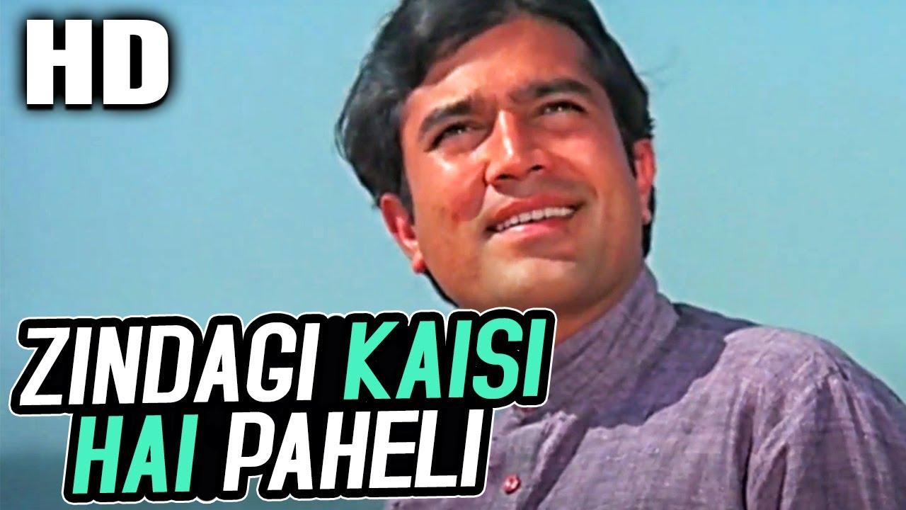 Download Zindagi Kaisi Hai Paheli | Manna Dey | Anand 1971 Songs । Rajesh Khanna, Amitabh Bachchan
