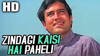 Zindagi Kaisi Hai Paheli | Manna Dey | Anand 1971 Songs । Rajesh Khanna, Amitabh Bachchan