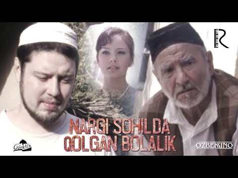 Nargi Sohilda Qolgan Bolalik (o'zbek Film) | Нарги сохилда колган болалик (узбекфильм) 2010
