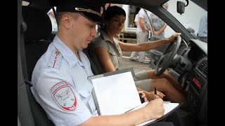 Совершенствование системы приёма экзаменов на право управления ТС