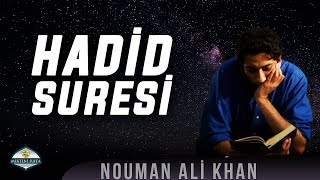 Hadid Sûresinden Dersler [Nouman Ali Khan] [Türkçe Altyazılı]