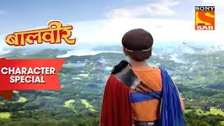 Baalveer कैसे तोड़ेगा Bhayankar Pari का यह सुरक्षा कवच? | Baalveer | Character Special Thumb