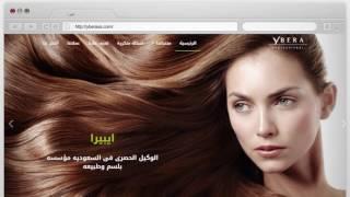 أقوى وأجواد أنواع بروتين الشعر البرازيلية - Ybera الآن بالسعودية