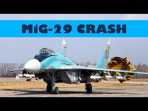 МиГ-29 - аварийная