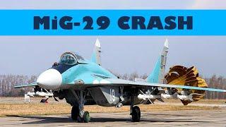 МиГ-29 - аварийная посадка Виктории Мекотовой
