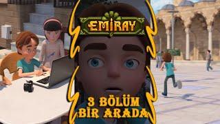 Emiray - 3 Bölüm Bir Arada - TRT Çocuk Çizgi Film