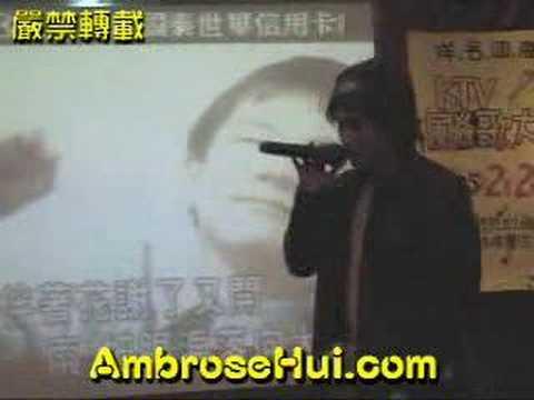 ambrose hsu [xu shao yang] at a KTV singin 'hua xiang'