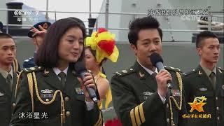 唱响军歌颂祖国 【军营大舞台 20170930】 thumbnail