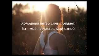 Download lilo - Болезненно Mp3 and Videos