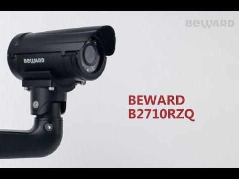 OwlerPro - системы видеонаблюдения в Хабаровске
