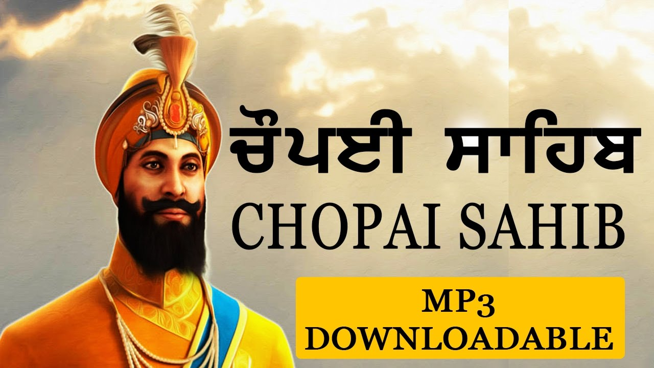 Japji sahib ji mp3 youtube.
