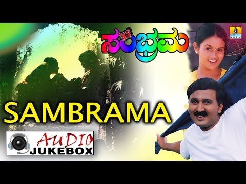 Sambrama I Kannada Film Audio Jukebox I Ramesh, Kaveri, Hema