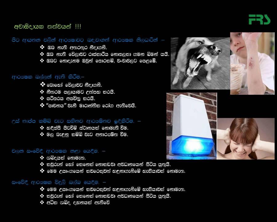 security camera CCTV presentation