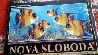 NOVA SLOBODA  ДК6017 Рыбы, набор для вышивания бисером | ОБЗОР|