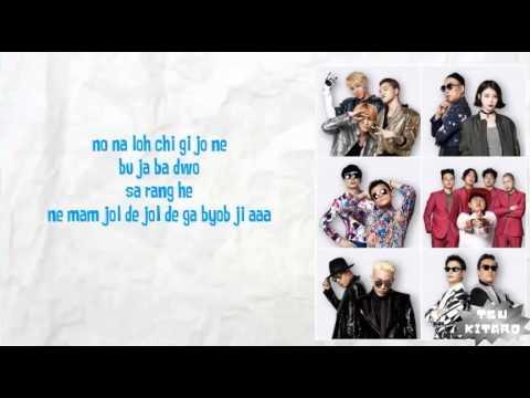 So Damn Hot (으뜨거따시) – Sponsor (스폰서 ($ponsor)) lyrics (easy lyrics)  Infinite Challenge