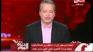 """بالفيديو.. الوزراء: لا يوجد ما يشوب وزير التموين المستقيل """"حتى الآن"""""""