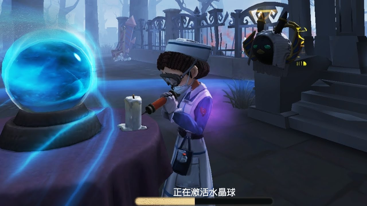 Crystal Ball gameplay (cn. ver) / Identity V