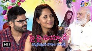 Sye Sye Sayyare | 21st November 2017 | Anchor Anasuya | Ravikanth| Full Episode | ETV Telugu