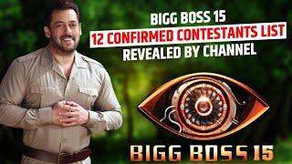 bigg Boss 15 के makers ने किया reveal ये है bigg Boss 15 के 12 confirmed contestants