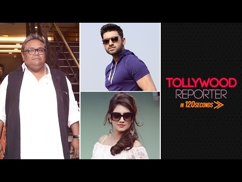Tollywood Reporter in 120 Seconds | Ankush | Nusrat | Indraa