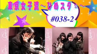 2013/01/13 NACK5「東京女子流~ひめスタ*」 トークのみ.