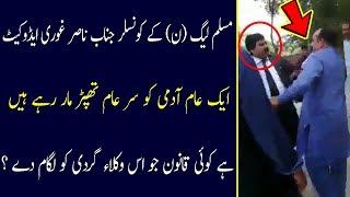 PMLN Advocate Nasir Ghuri in Qasur Punjab | PTI PM Imran Khan Latest News Today