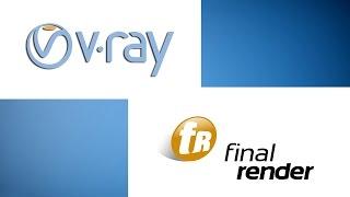 VRay и Final Render
