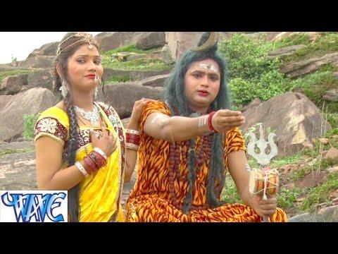HD देदा चिलम दम पे दम - Bhoja Ji Ke Bhakti Me | Dharmendra Yadav | Bhojpuri Kanwar Bhajan 2015