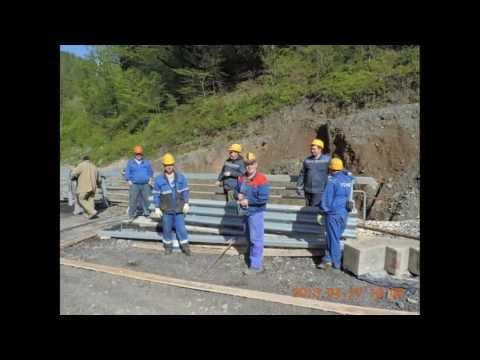 мостотрест 2005слайд шоу