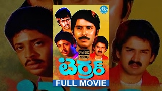 Terror Full Movie | Bhanuchander, Anita Reddy, Silk Smitha, Arjun | Mohan Gandhi | VS Narasimhan