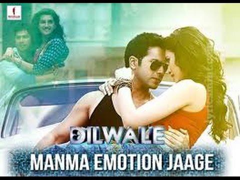Dilwale - Manma Emotion Jaage Dj RG Edited MiX